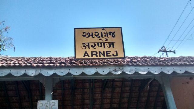 Arnej Railway Station