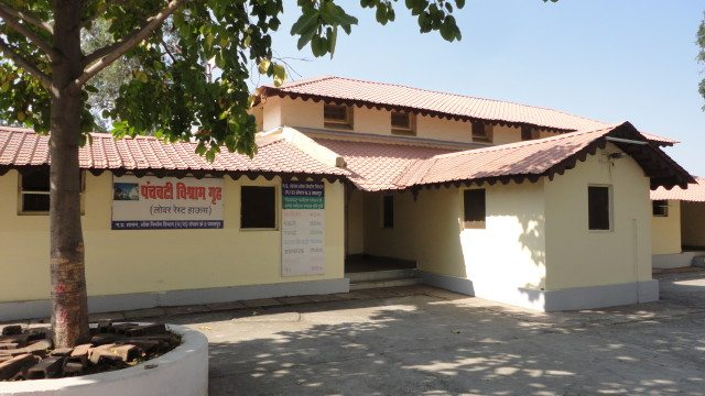 Panchavati Rest House
