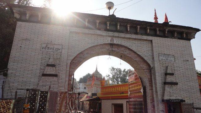 Ma Karma Gate