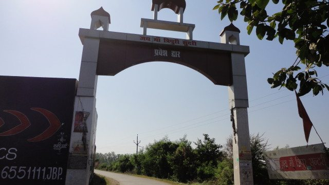 The Gate towards the Tripur Sundari temple