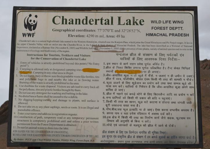 चन्द्रताल झील के बारे मे कुछ जानकारी