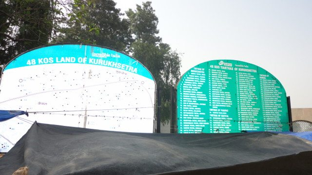 The board showing the 40-kos area