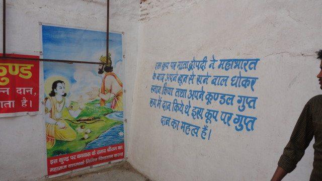 The Draupadi's well