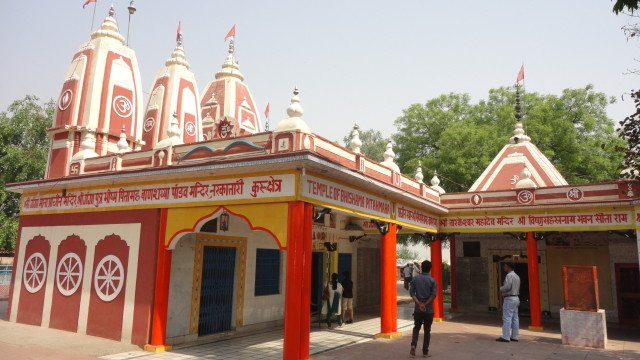The Bheeshma Temple