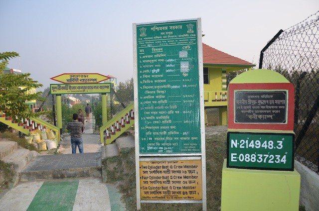Entrance of Bonnie Camp