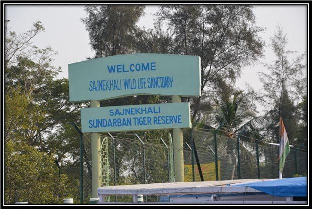 Sajnekhali Gate