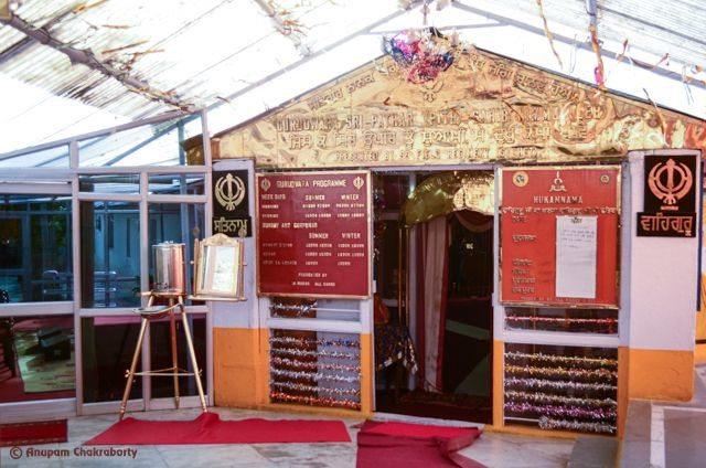 Entry to Gurudwara