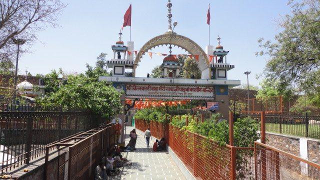 Pandav era Bhairav Temple