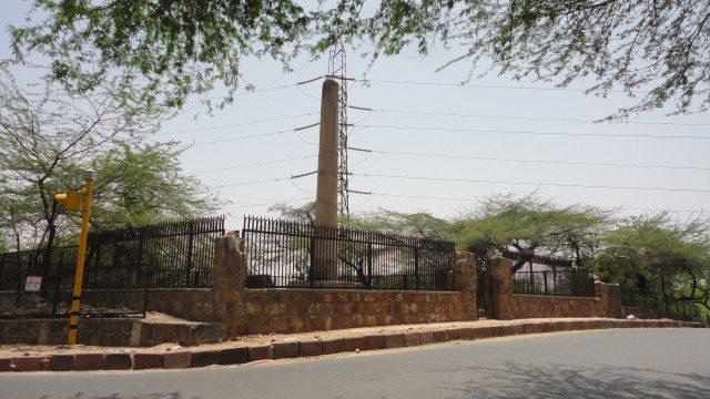 Ashokan Lat near Hindu Rao Hospital, Delhi