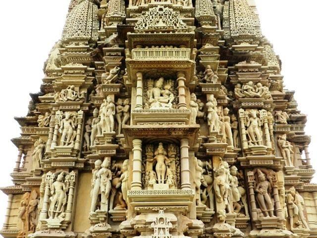 Javari Temple