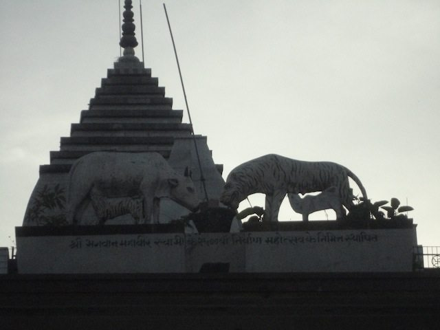 Interesting top of a temple at Madhuban