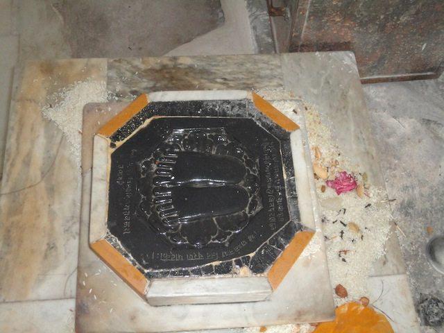 Foot impression of Sh.Parasnath ji inside Parasnath Mandir