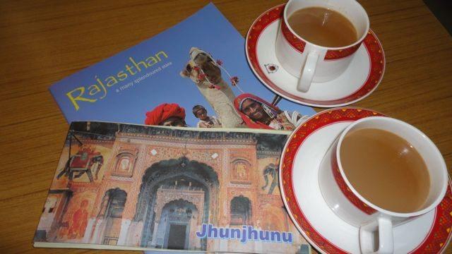 Tea at RTDC, Jhunjhunu