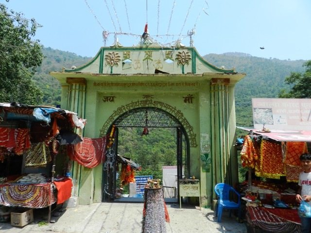 Entry to Kalpa Devi Temple