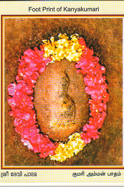 Foot Print of Goddess Kanyakumari
