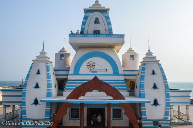 Gandhi Memorial Mandapam, Kanyakumari