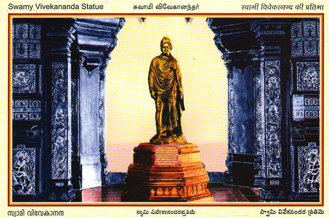 Swamy Vivekananda in 'Parivrajak' posture (Postcard)