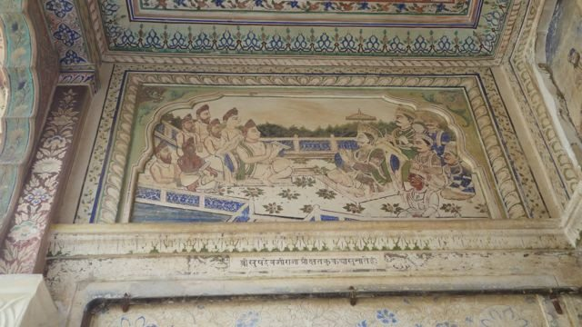 Fresco at Lakshmi Nath ji Temple