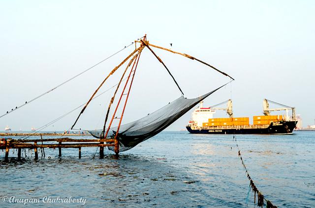 Chinese Fishing Net
