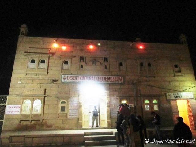 Desert Cultural Museum