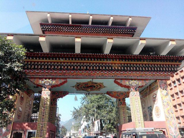 Gate at Phuentsholing