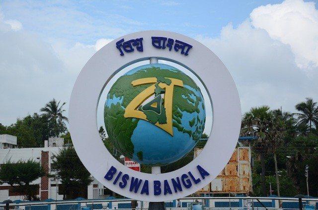 Biswa Bangla icon with the globe