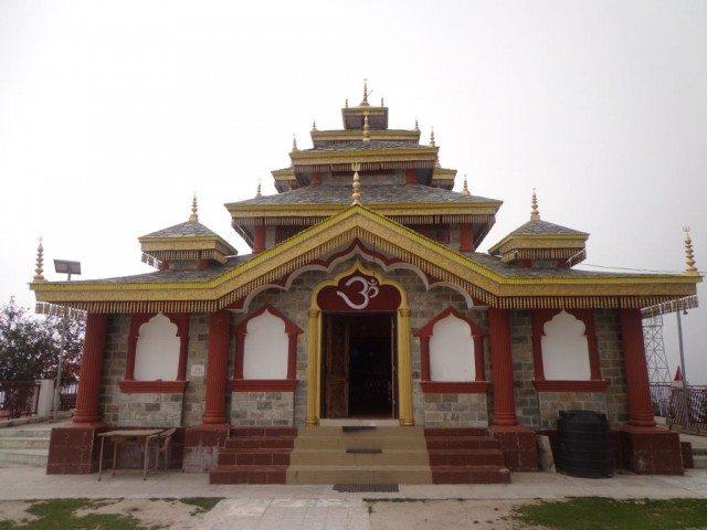 मंदिर का व्यू