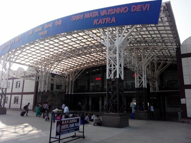Entrance of Katra railway station