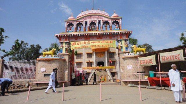 Shree Do Janti Bala Ji Dham@ Fatehpur