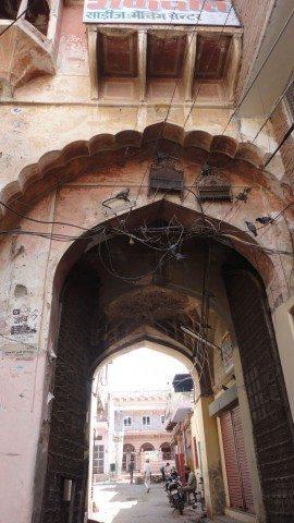 Nawalgarh Gate