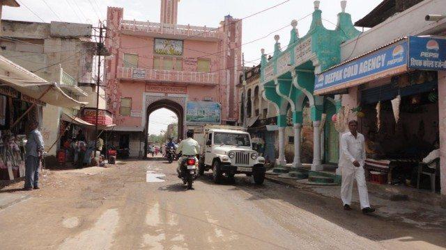 Gate towards Mehansar
