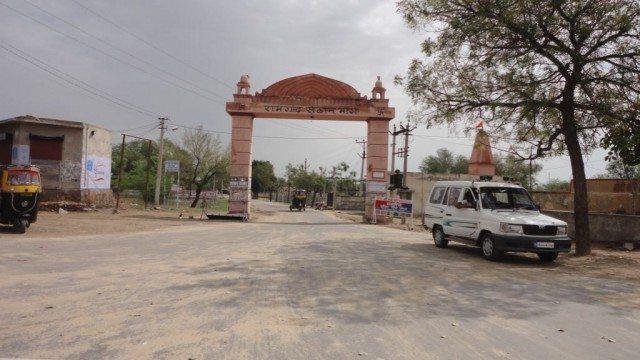 Entrance to Ramgarh