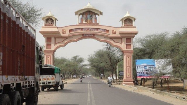 Lakshman Gate towards Salasar