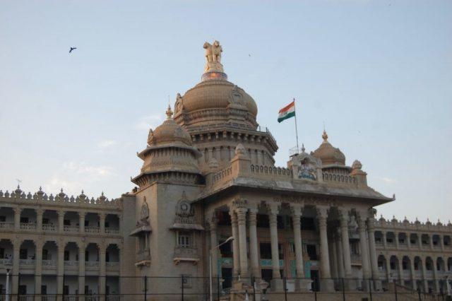 Bangalore Vidhan Saudha