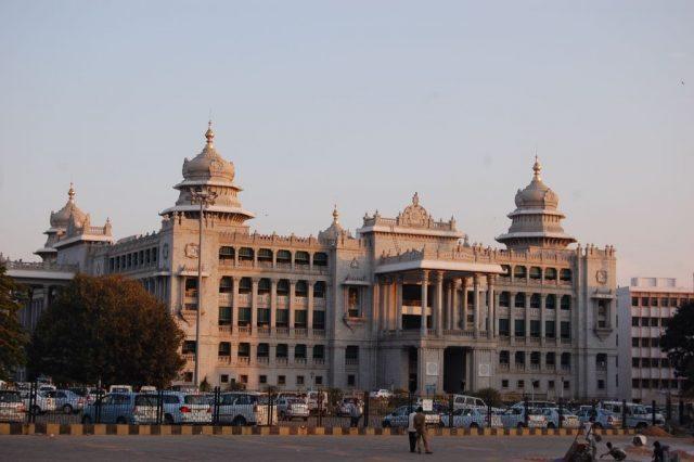 Bangalore Vidhansaudha