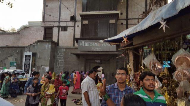 कालेराम मंदिर का प्रवेश स्थल