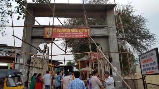 लक्ष्मण-मंदिर-परिसर का प्रवेश-द्वार