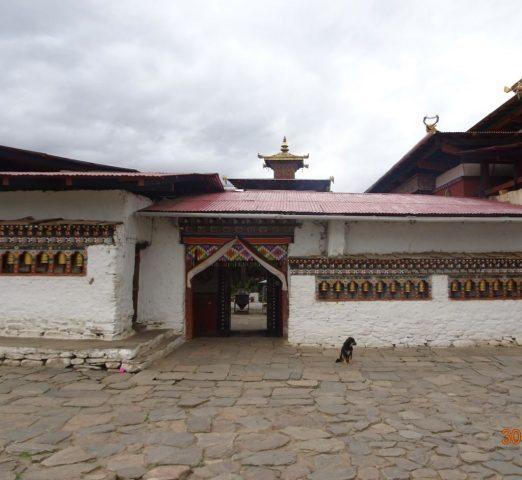 Dilgo Khyentse Rinpoche Memorial House