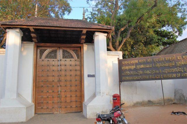 Padmnabhapuram Palace