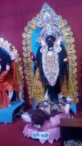 Aadi Kali