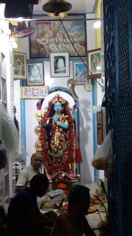 Krishna Kali