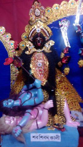 Shav Shivam Kali